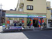 八王子にコンビニとスーパーマーケットの一体型店舗 ファミリーマートが出店