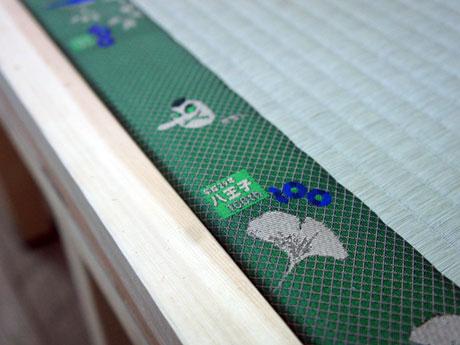 畳縁に市制100周年記念のロゴなどを配置した「東京奥座敷・八王子100年の間」
