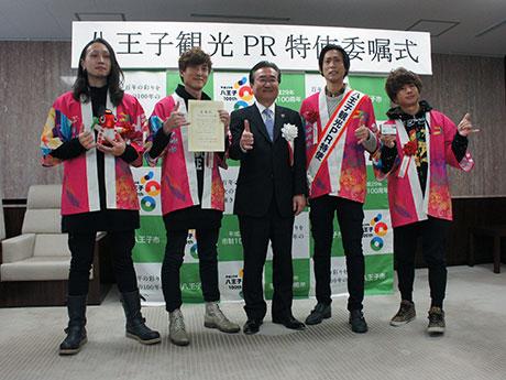フラチナリズム、高尾山若葉まつりで「ライブジャック」 アルバム発売翌週に