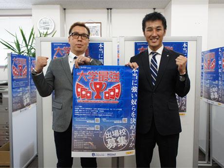 イベントを手掛ける梅本さん(左)と杉本さん(右)