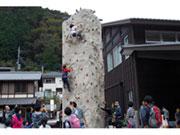 高尾山で「スプリングフェスタ」 ワールドカップ開催前にボルダリング体験も