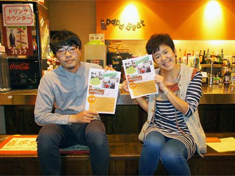 「パパビートデー」でライブを行う中村啓士さん(左)とイベントを手掛ける塩越さん(右)