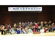 八王子市民吹奏楽団が100回目の演奏会 祝祭と八王子をテーマに