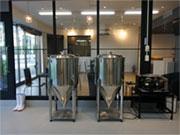 醸造所をシェアして自分だけのビール造り 施設オープンに向け準備着々