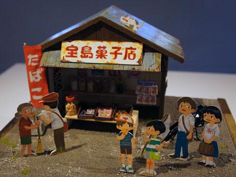 店内の駄菓子など細部まで作られている「宝島菓子店」のミニチュア