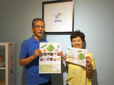 「プチShe ∞ モール」を手掛ける國本さん(左)と塩越さん