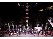 八王子で「東京キャラバン」 野田秀樹さんが総監修、日比野克彦デザインの「やぐら」も