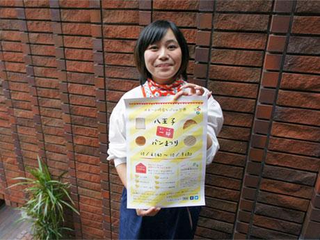 八王子で「日本一小規模なパンまつり」第2弾 6店が日替わり出店