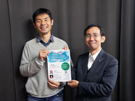 (左から)「多摩グローカルカフェ」を手掛ける長野さんと大熊さん