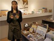 八王子の雑貨店が革製ポイントカード 端材活用、スタンプ代わりに字を刻印