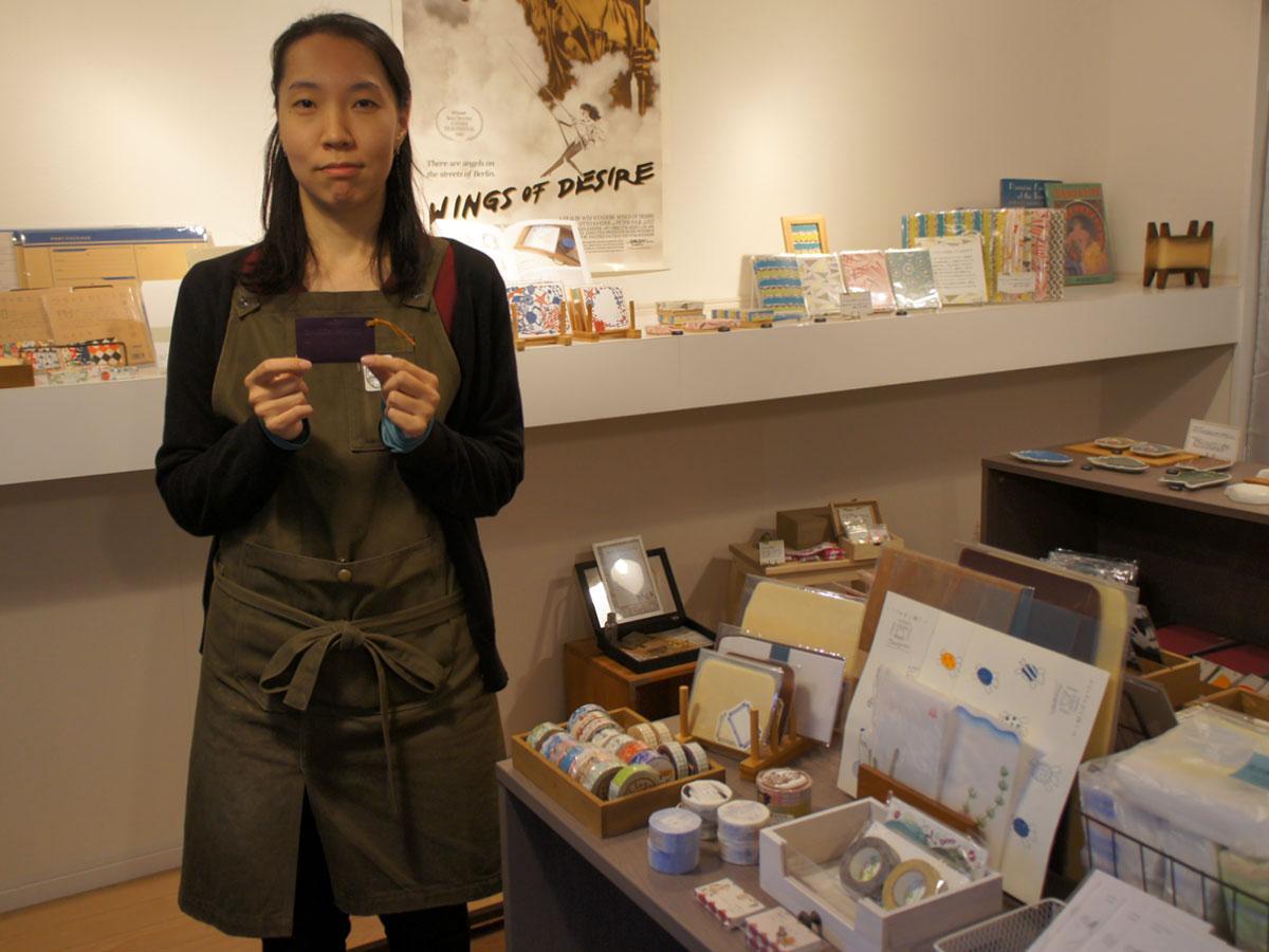 革製ポイントカードを作った深田さん