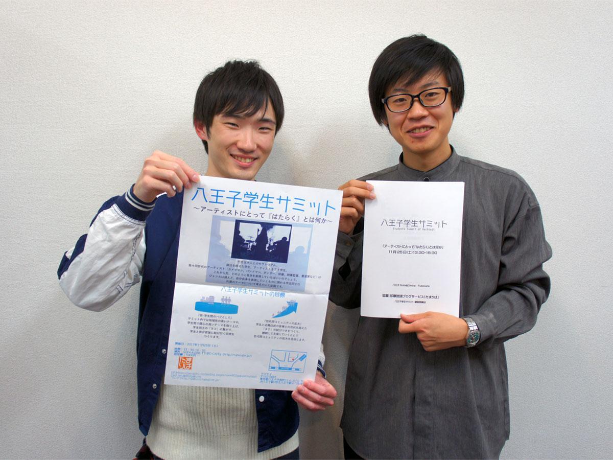 イベントを手掛ける望月さん(右)と中央大学文学部4年の阿久津悠司さん