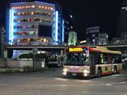 中央線終電後に「寝過ごし救済バス」 西東京バス、高尾~八王子間で運行