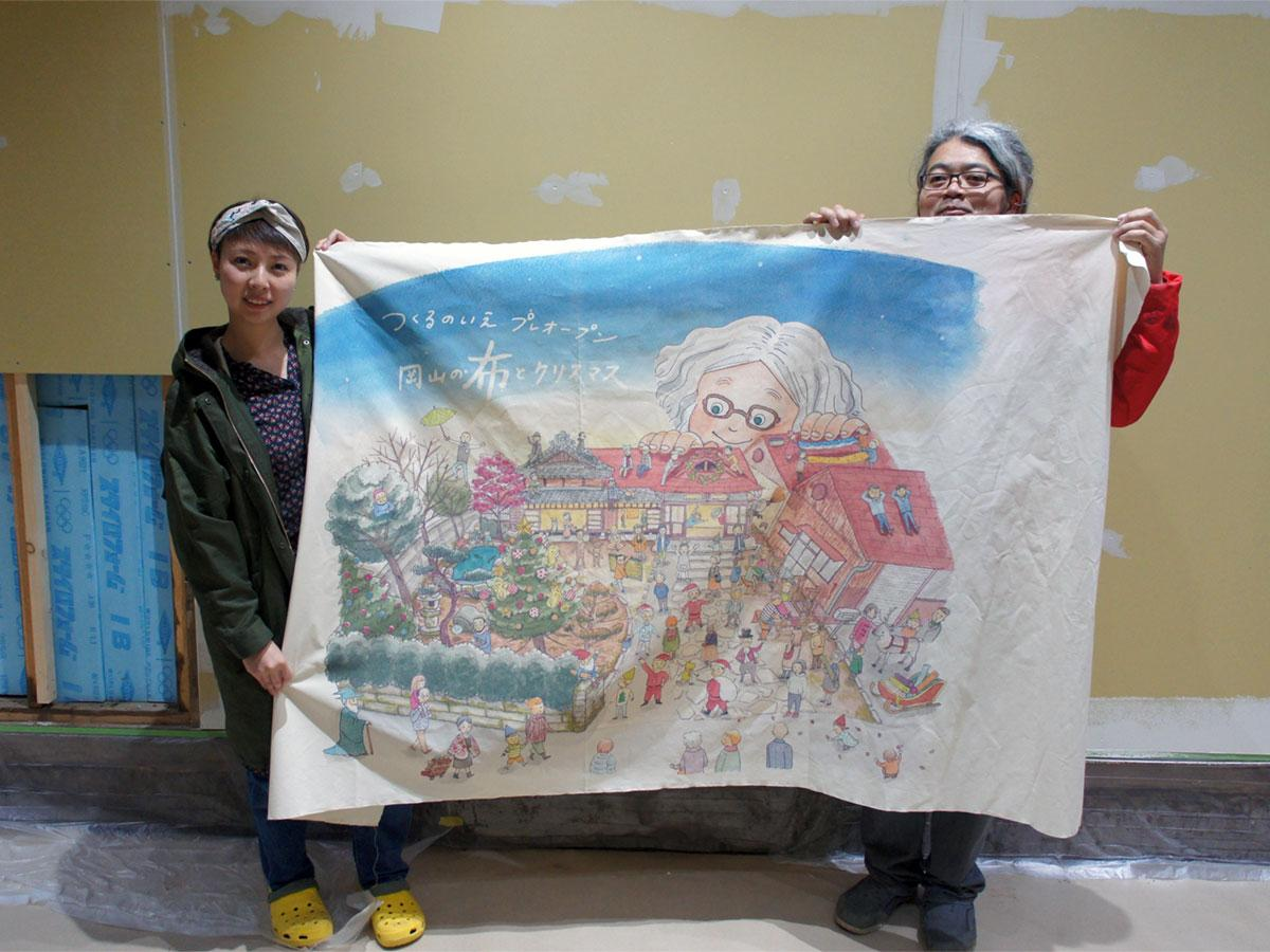 「つくるのいえ」に携わる奥田さん(右)とpeco*さん。八王子を拠点に活動するイラストレーター・Yamamoto Harucaさんが描いたイベントのキービジュアルを岡山県産の布に刷り上げた