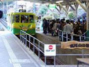 広域八王子圏のJR・私鉄・バス、年末年始対応まとめ 高尾山ケーブルカー終夜運転