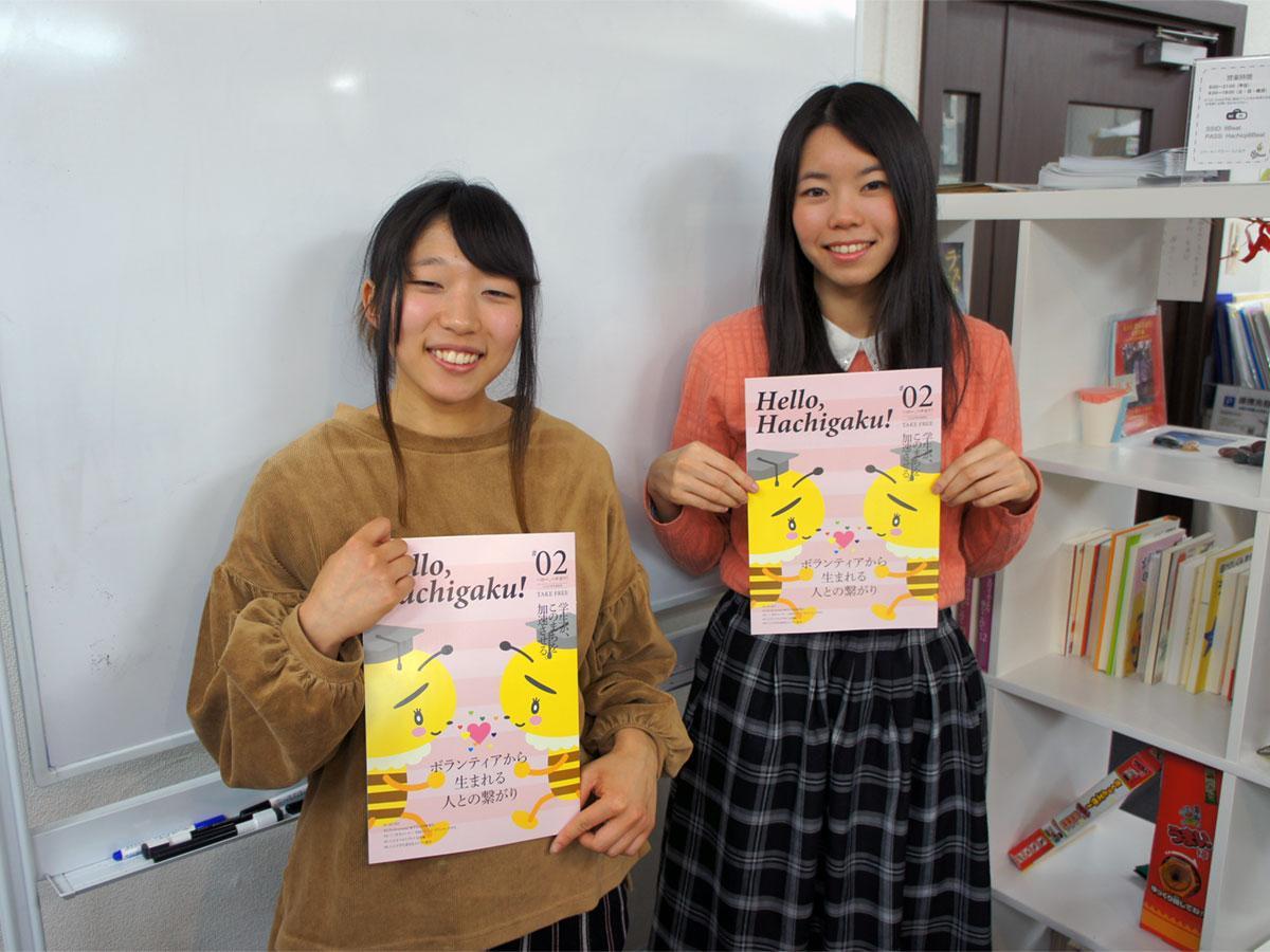 「ハロー、ハチガク!」を手掛けた井口さん(左)と同会メンバーの井上史夏さん(右)