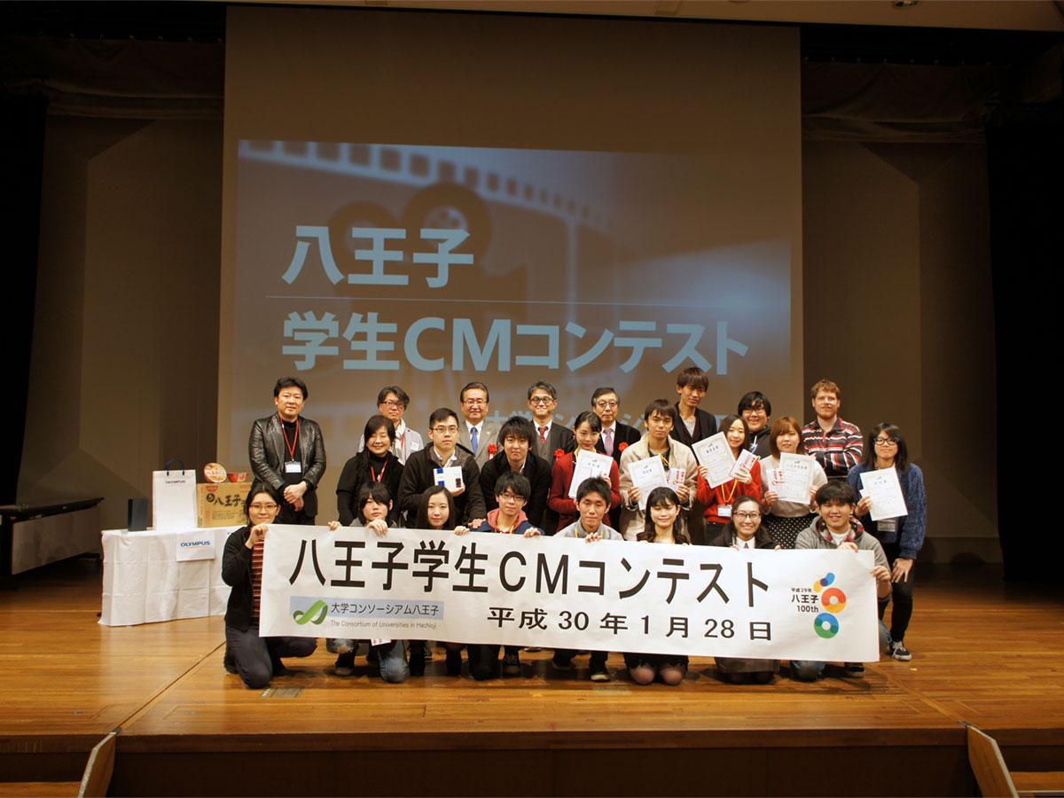 「八王子学生CMコンテスト」受賞作品決定 最優秀賞は首都大生に