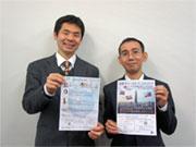 「多摩グローカルフェスタ」開催へ 台湾と多摩地域の交流テーマに