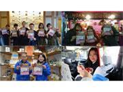 バレンタインデーにコスプレで出迎え 八王子で160店以上が参加