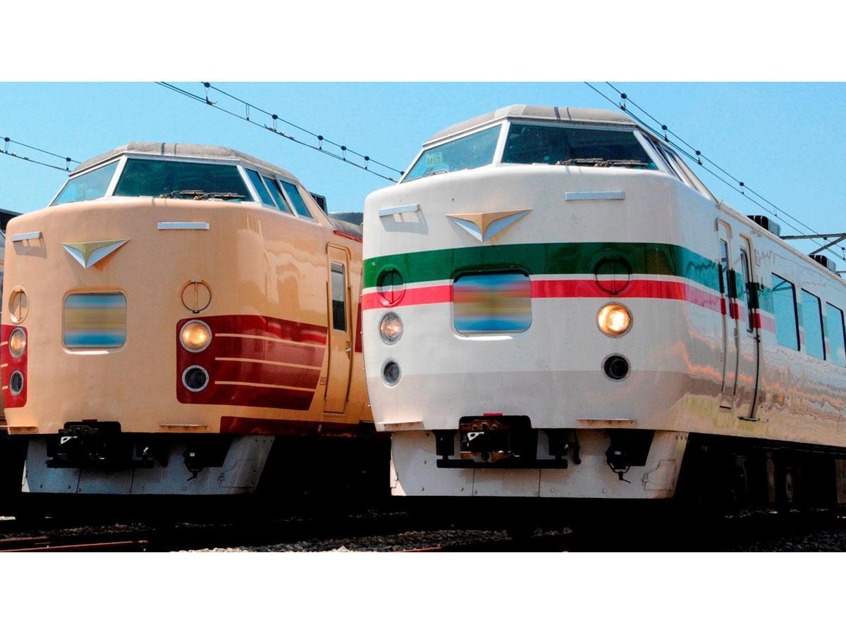 JR東、189系M51・M52の2編成引退へ ラストランで旅行商品企画