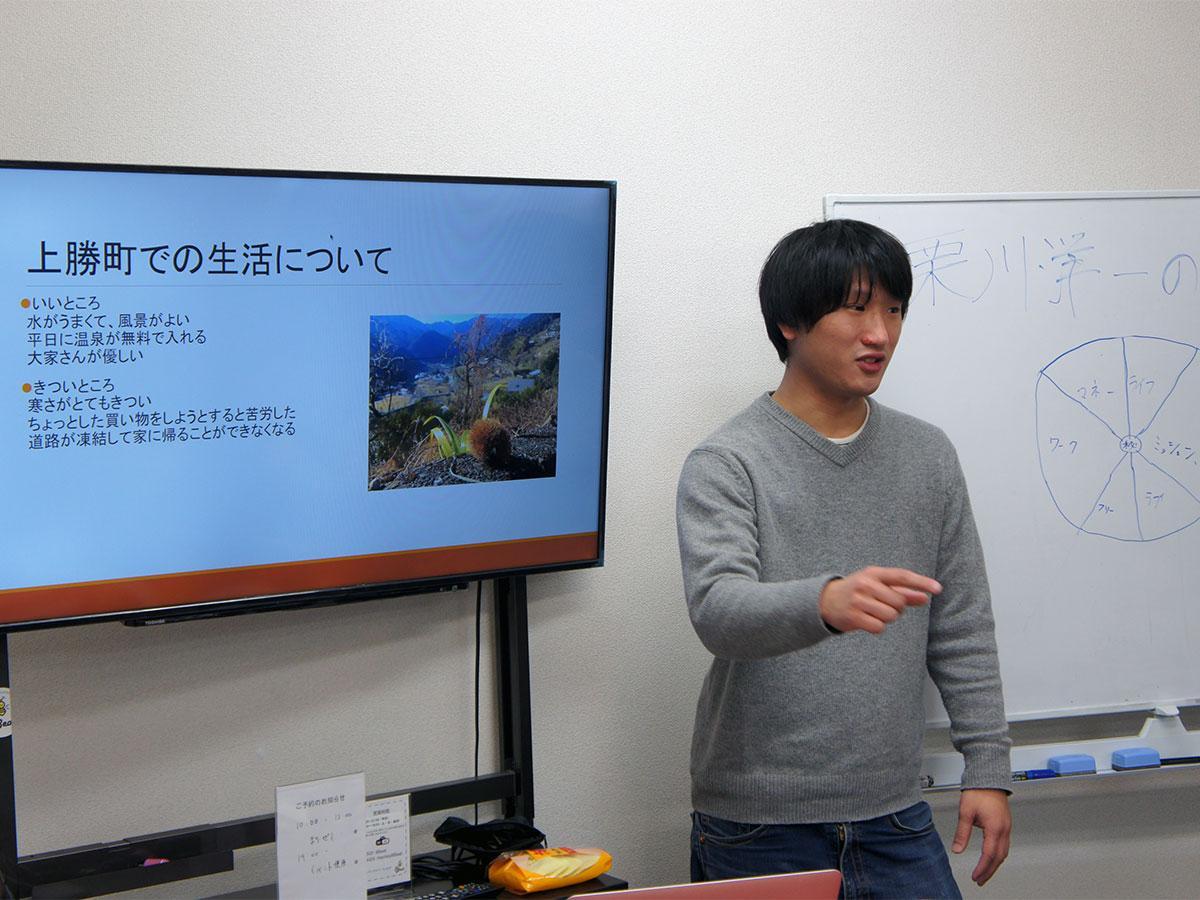 上勝町の地域おこし協力隊として活動している栗川さん