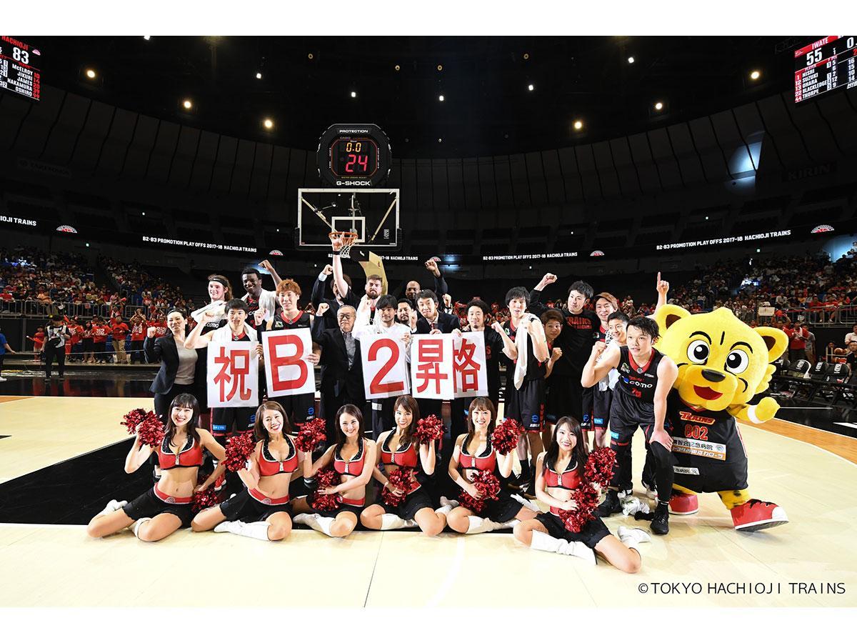 入れ替え戦を勝利し、B2昇格を決めた東京八王子トレインズ © TOKYO HACHIOJI TRAINS