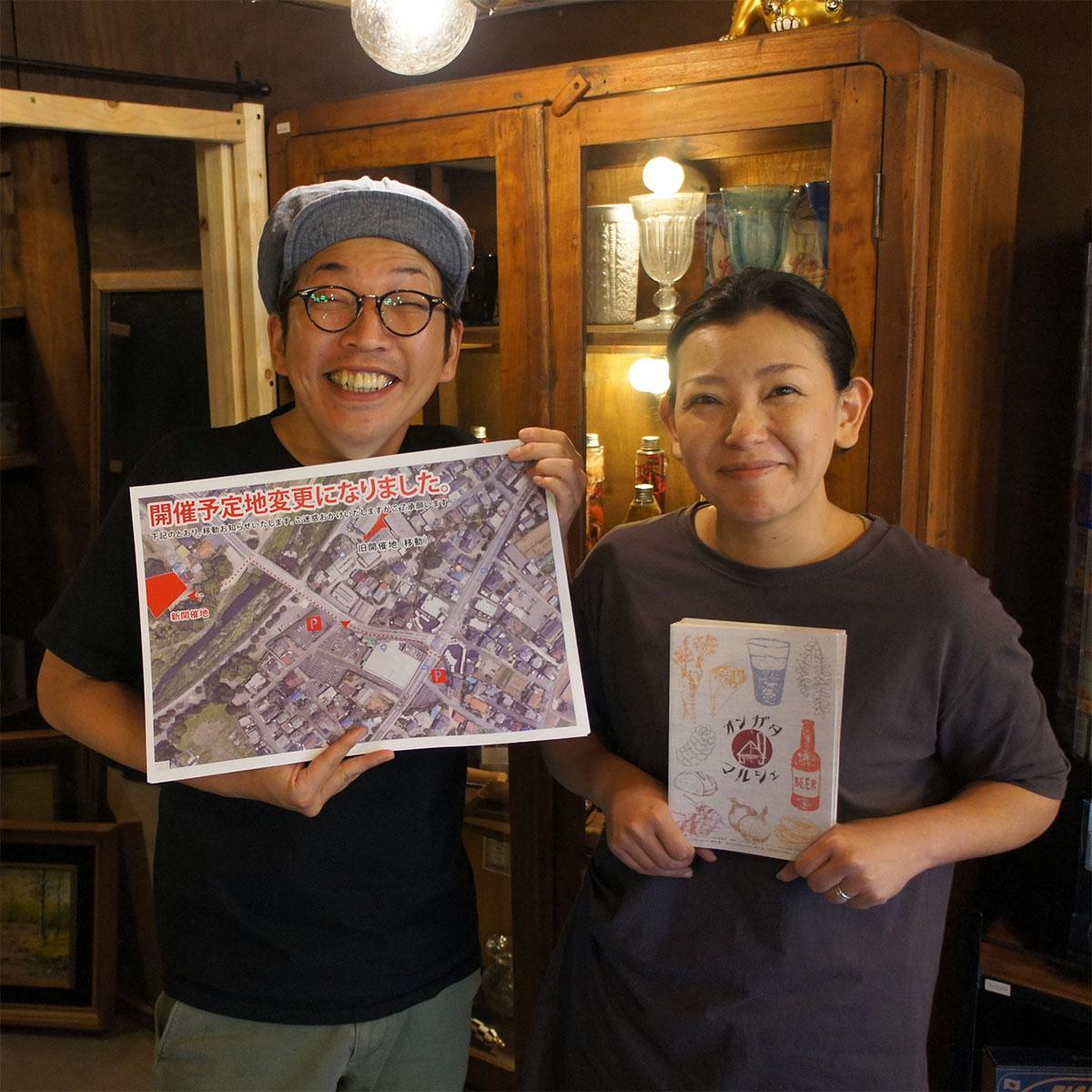 「オンガタマルシェ」を手掛ける門脇大輔さん(左)と門脇千春さん