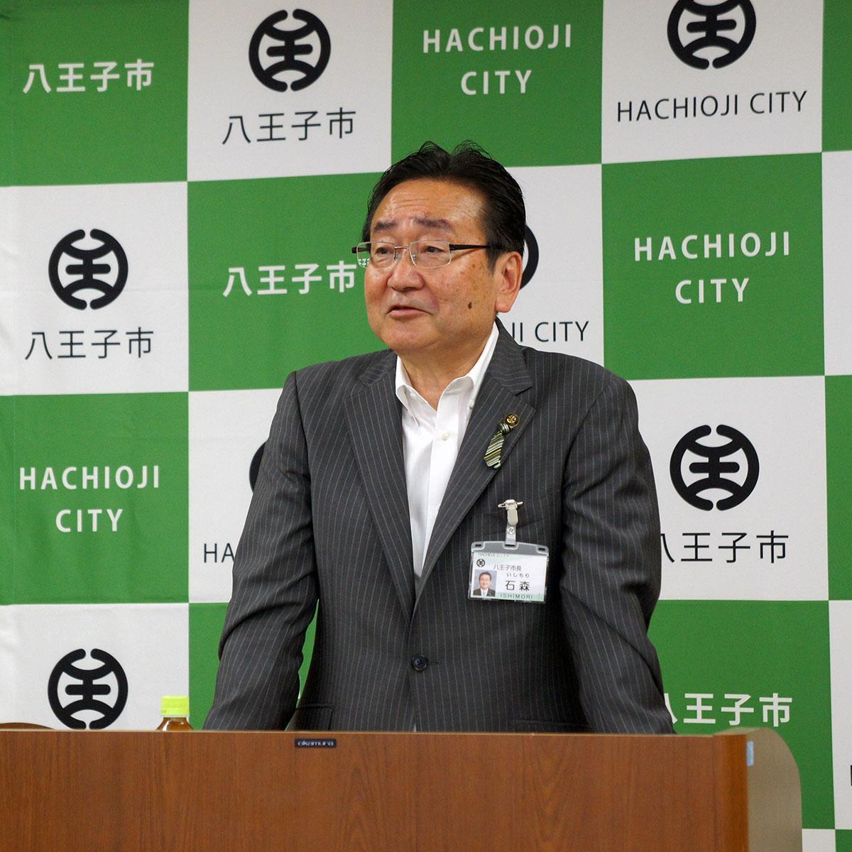 記者からの質問に応じる石森孝志八王子市長