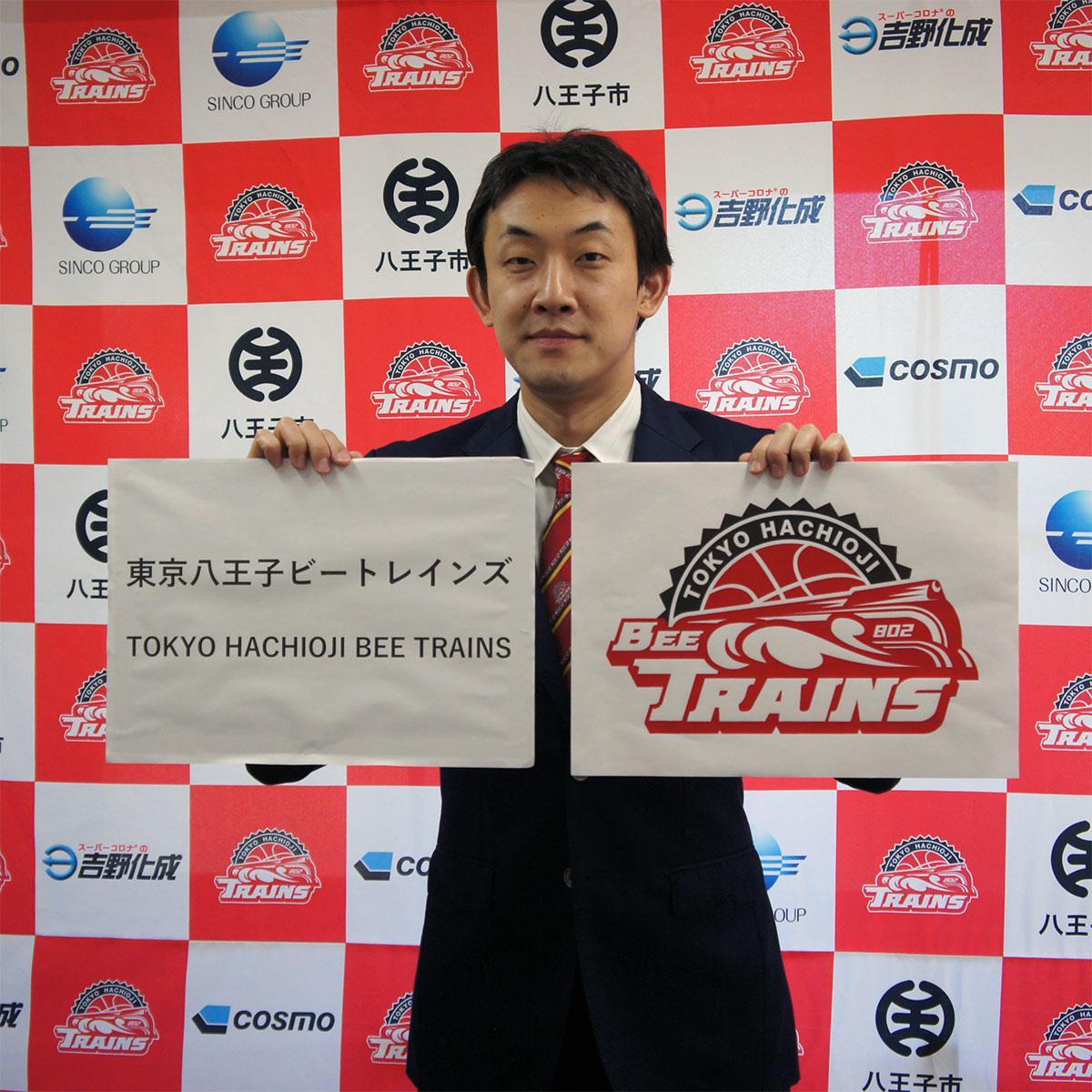 新たなチーム名とロゴを発表する和田さん