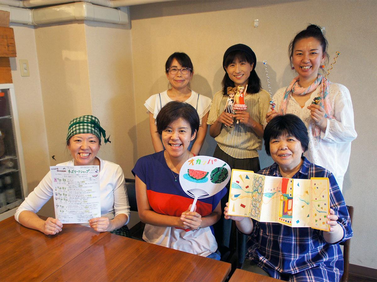 カフェ「オカッパ」の安藤さん(手前最左)とワークショップで講師を務める皆さん