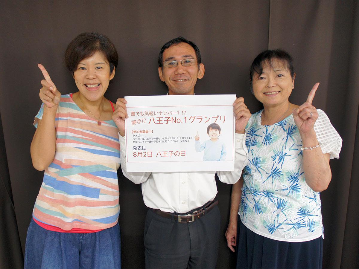プロジェクトを手掛ける塩越さん(左)、川久保さん(右)と大熊さん(中央)