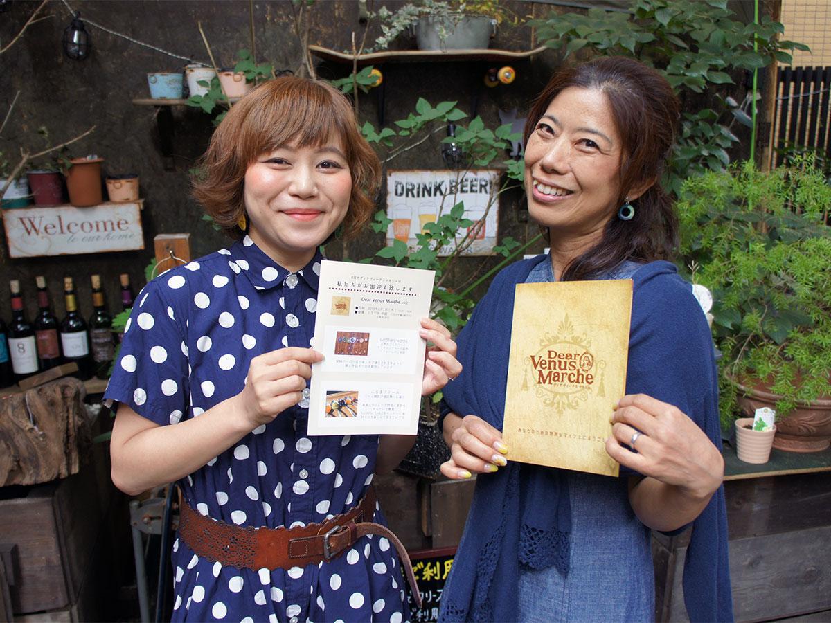 イベントを手がける賀澤さん(左)と小山さん