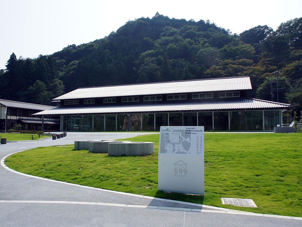 「TAKOAO599祭 山の学校」が行われる「高尾599ミュージアム」