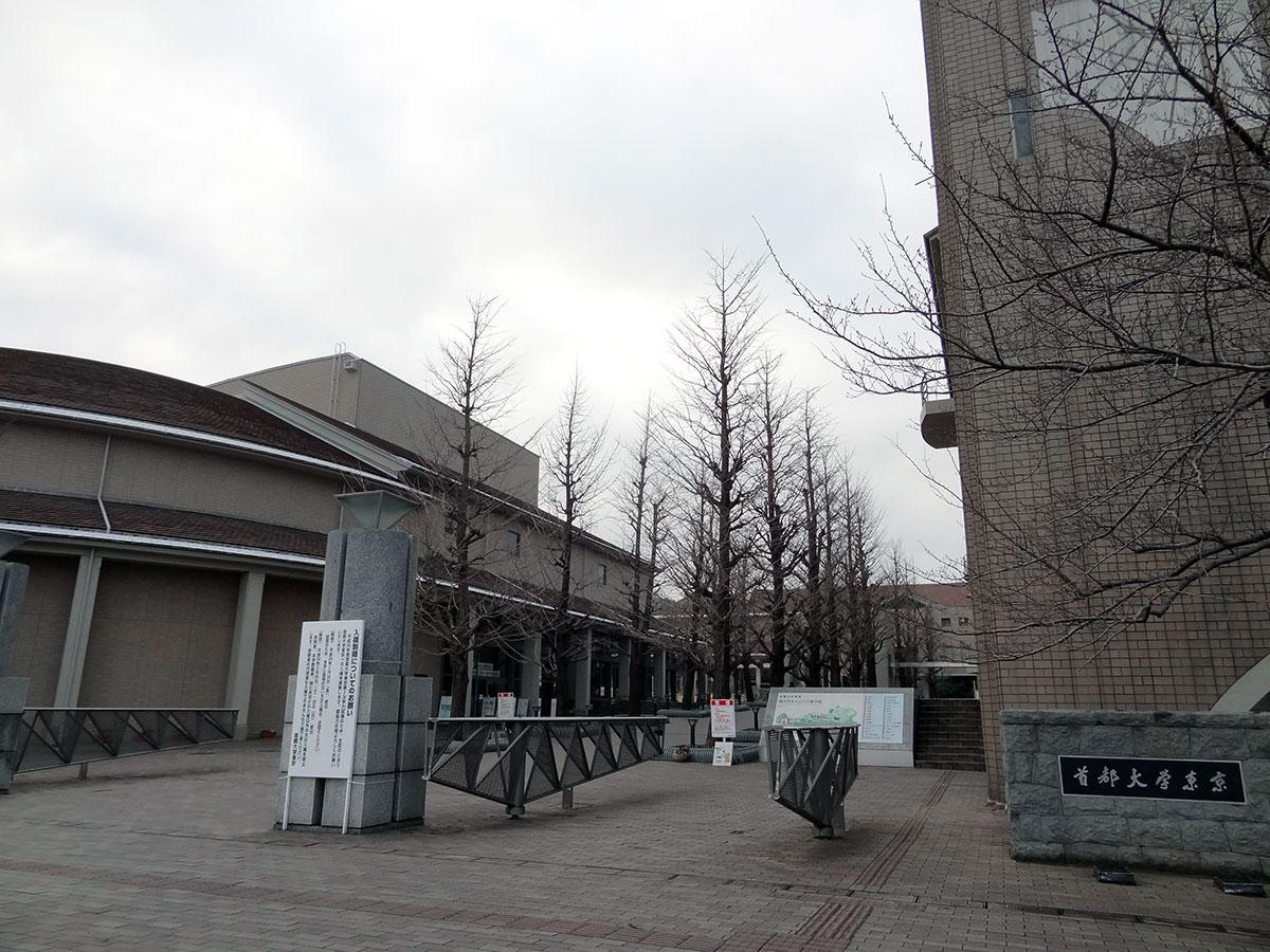 2020年4月に名称変更する首都大学東京