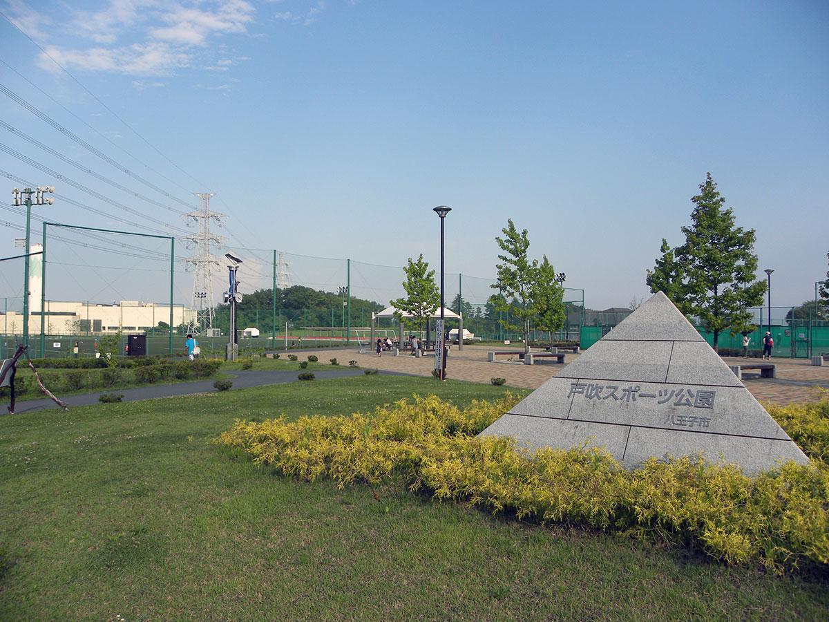 直接対決の会場となる戸吹スポーツ公園