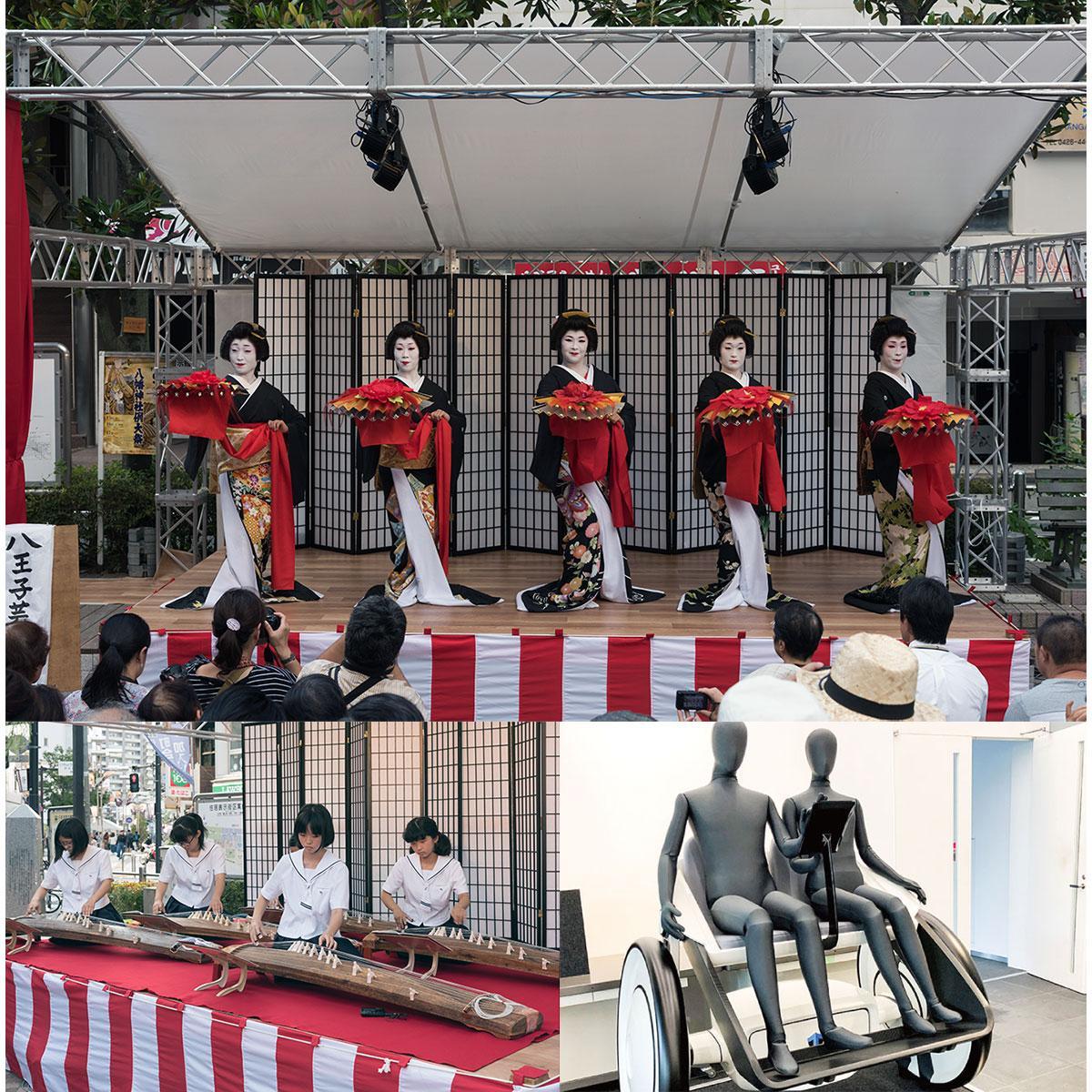 八王子芸妓衆による演舞の披露や「Rickshaw」の展示(写真右下)などさまざま催しが行われる