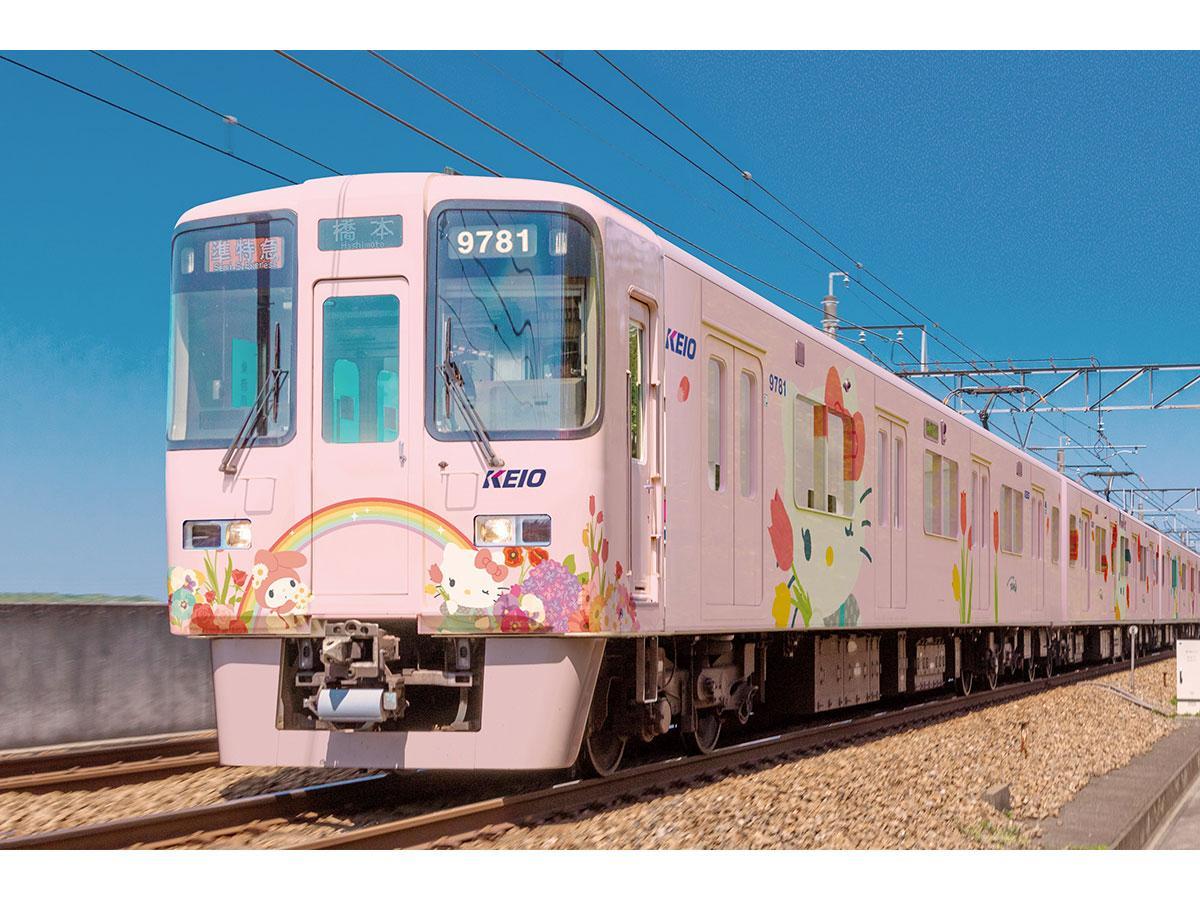 サンリオキャラクターが描かれたラッピング電車のイメージ