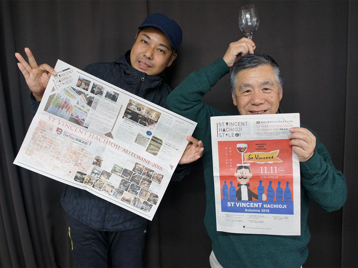 季刊紙をアピールする新井さん(左)と大久保さん
