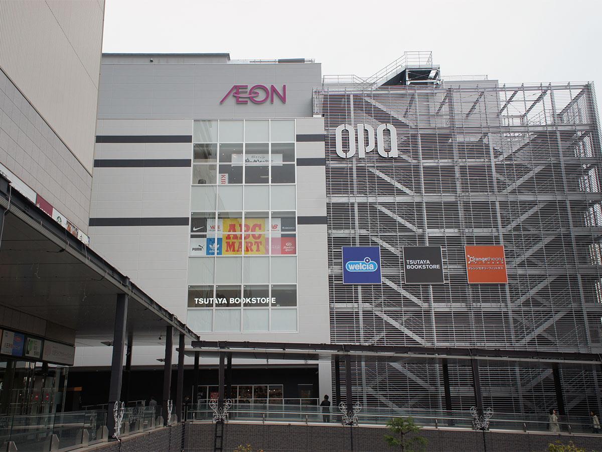 11月29日にグランドオープンする「八王子オーパ」