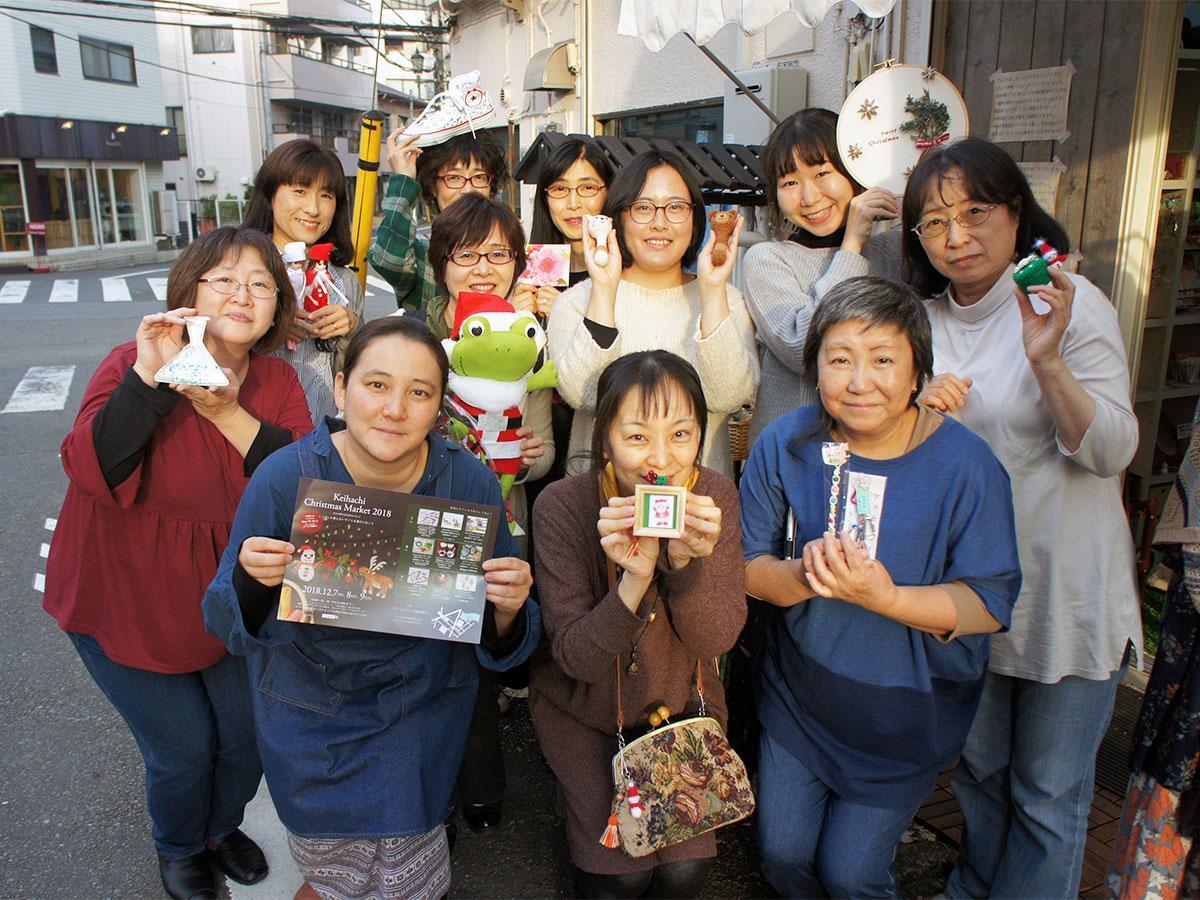 「ケイハチクリスマスマーケット」に出展する皆さん
