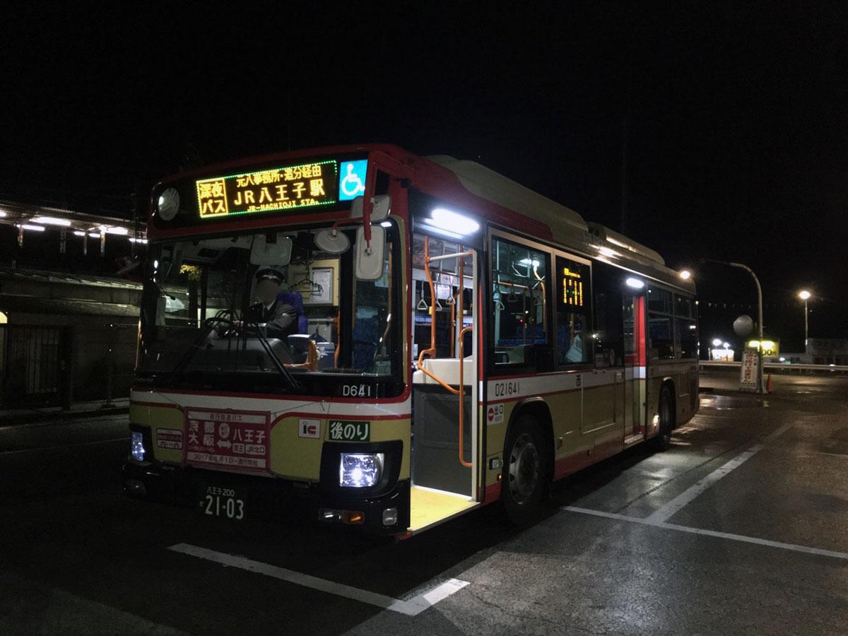 高尾駅北口~八王子駅北口間を結ぶ「寝過ごし救済バス」