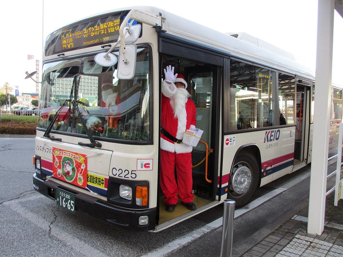 12月24日に各地で運行される「京王クリスマスバス」
