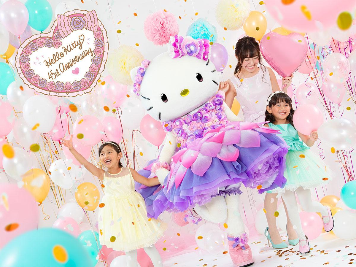 「ハローキティ」デビュー45周年でイベントを開催 © 2018 SANRIO CO., LTD.