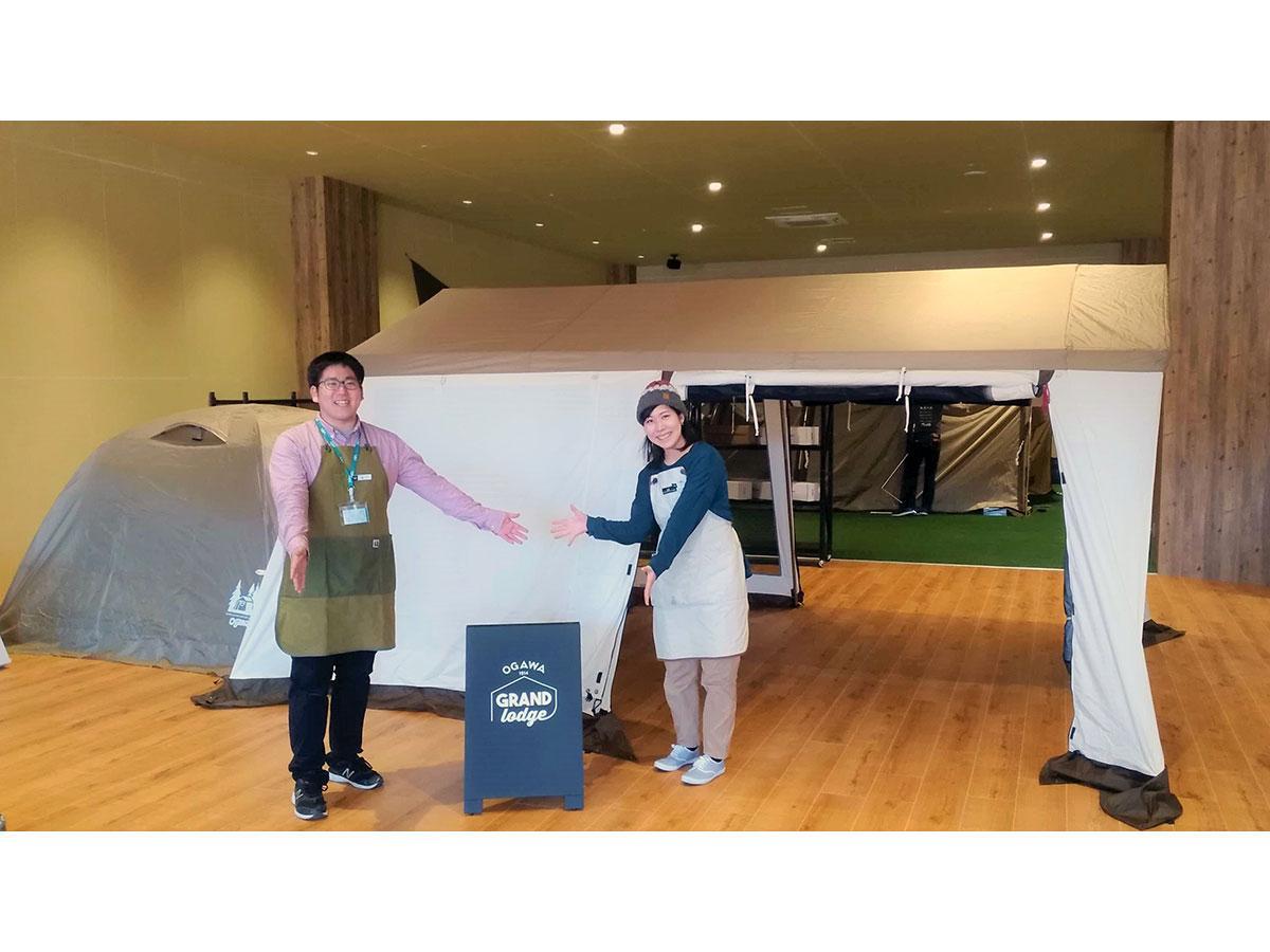 「ogawa」のテントやアイテムを体験できる店舗が「イーアス高尾」にオープン