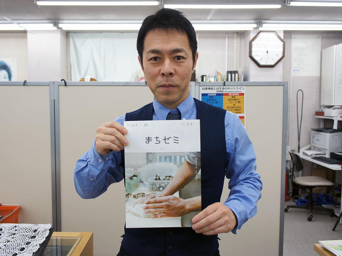 「まちゼミ」で動画の作り方を教える中野さん