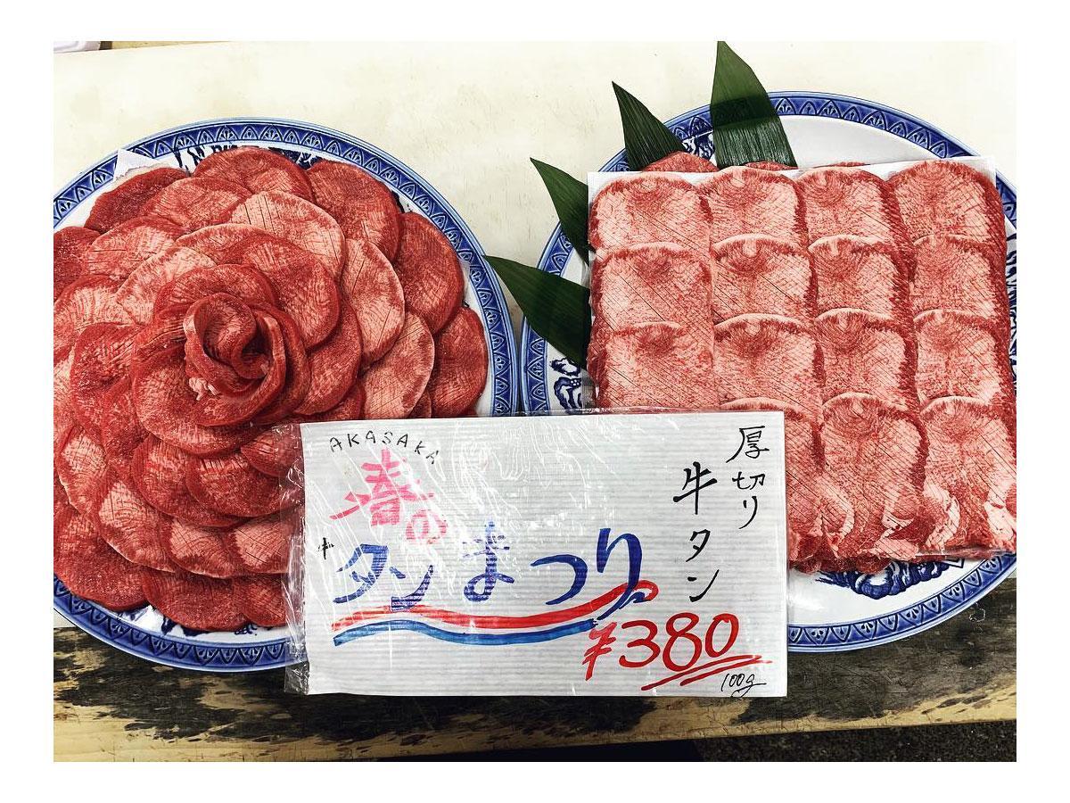 赤坂さんがフェイスブックに投稿した「AKASAKA 春のタン祭り」の写真