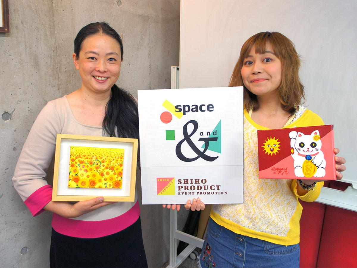 今回、個展を行う小楠さん(左)と賀澤さん