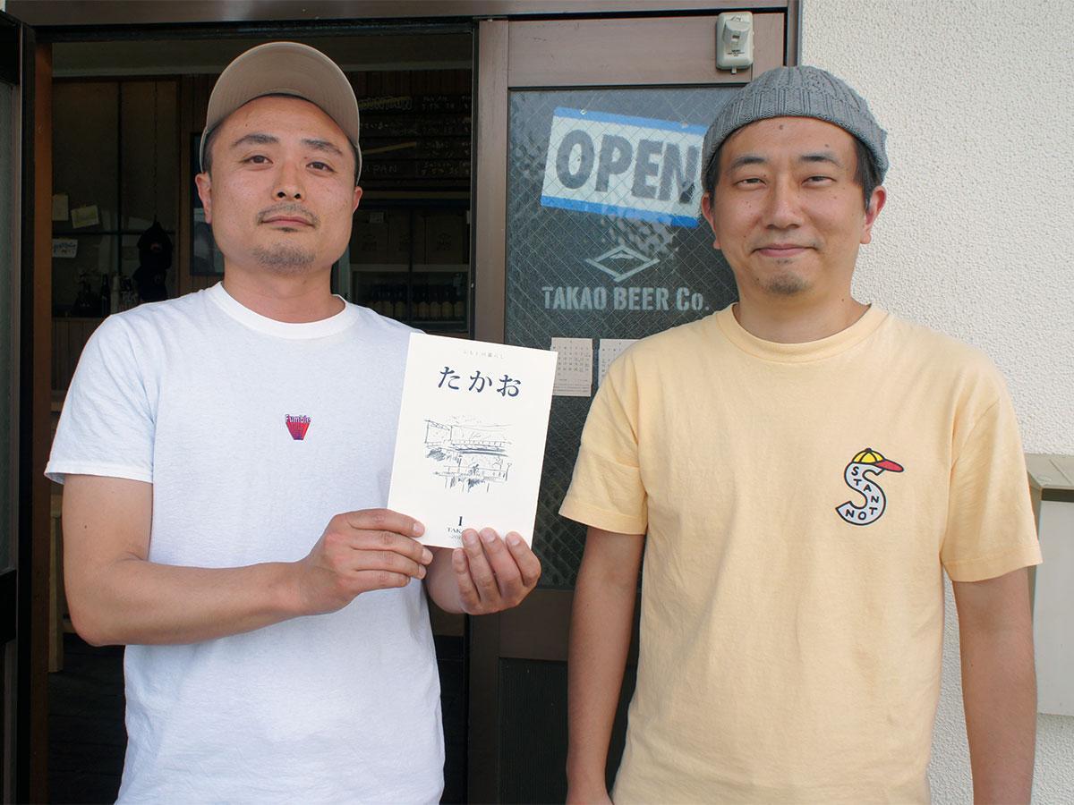 「TAKAO BOOKS」を立ち上げた池田さん(右)と福岡さん