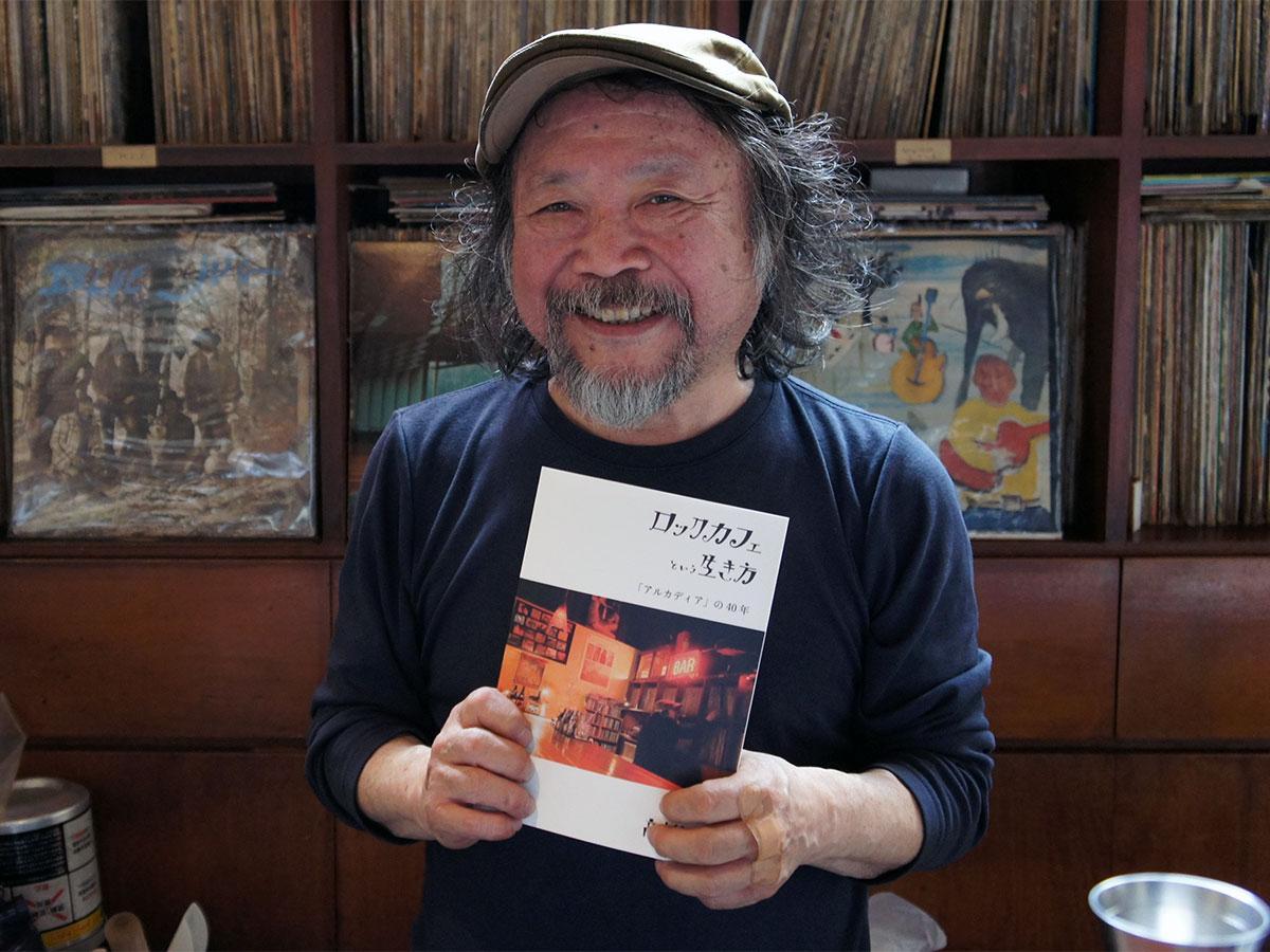 開店40周年を記念し本をまとめた高木さん