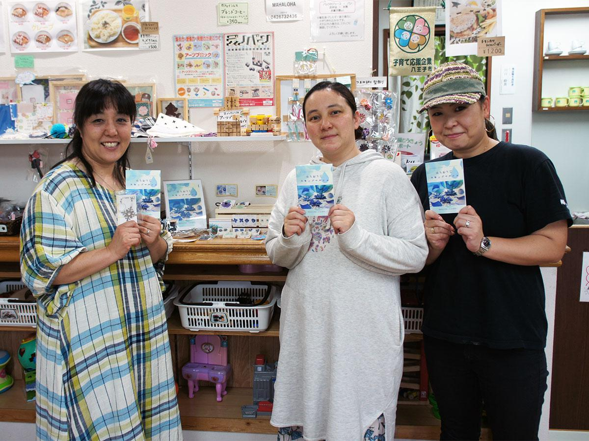 イベントに携わるゆうさん(中央)と作家の★happy salt★hirokoさん(左)、MAHALOHAの川口さん